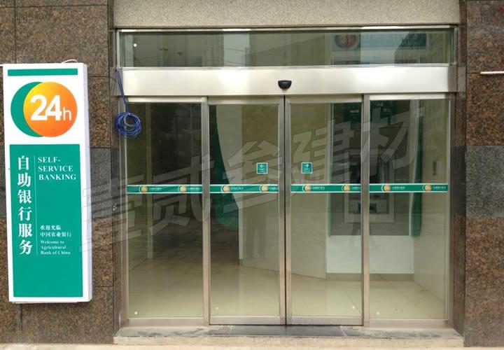 南宁市农业银行网点自动门案例