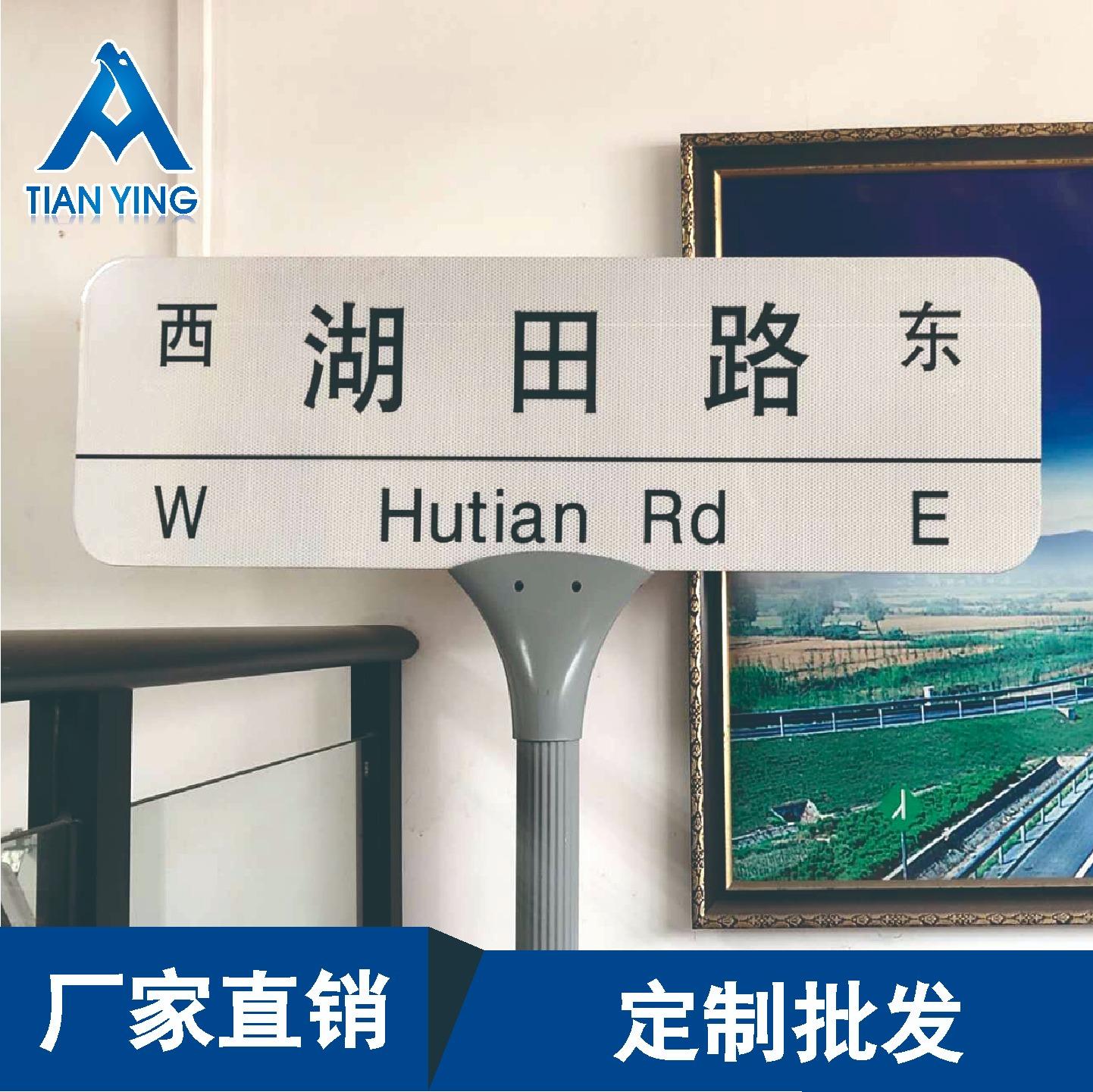 深圳新標準路名牌