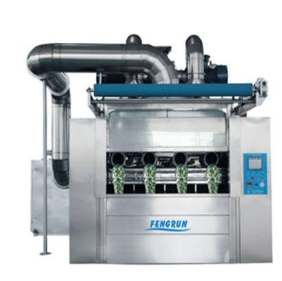 AIR-JET600气流式摇粒柔软烘干机