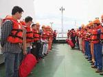 国内航行海船法定检验技术规则2020