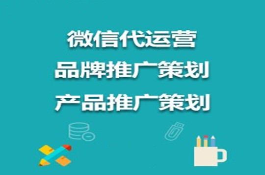 西安网络推广,浅析网络推广给企业带来的好...