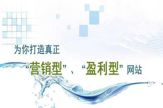 西安网络推广