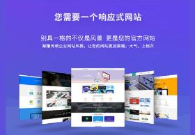 西安网络推广,网络营销战场上企业运营需讲...