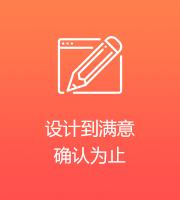 西安网站seo优化
