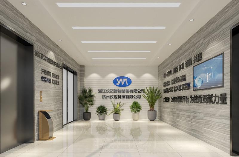 杭州科技企業辦公室裝修設計