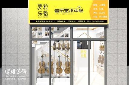 杭州音乐艺术中心装修设计