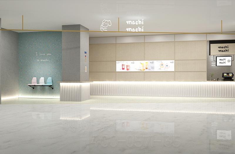 麦吉奶茶店装修设计