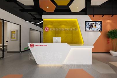 杭州教育机构装修设计 - 装修效果图