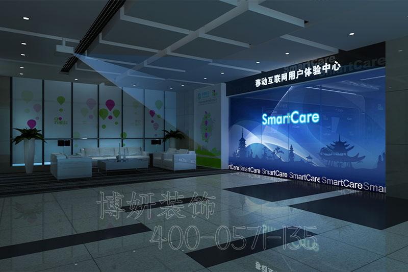 杭州展厅设计,杭州数字展厅设计,杭州多功能展厅设计,杭州展厅装潢,展厅装修设计,多功能展厅装修设计