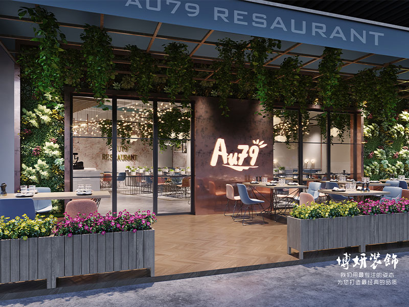 杭州餐饮店装修,餐饮店装修,主题餐厅装修