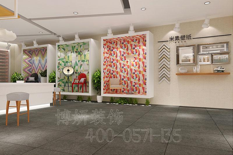 壁纸店家居展厅装修设计案例
