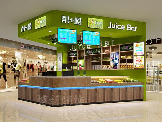 梨+橙飲品店裝修設計案例