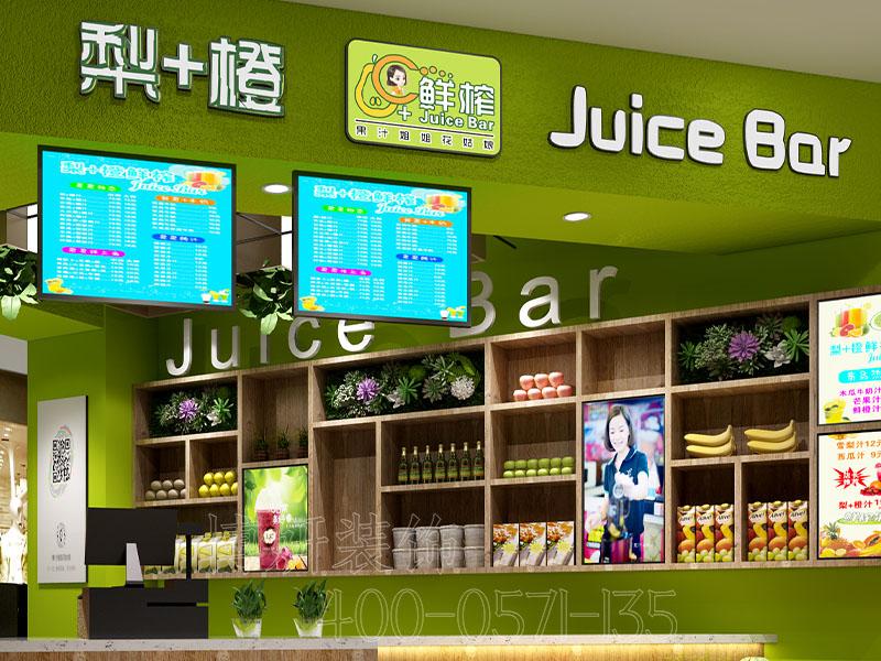 梨+橙饮品店装修设计案例