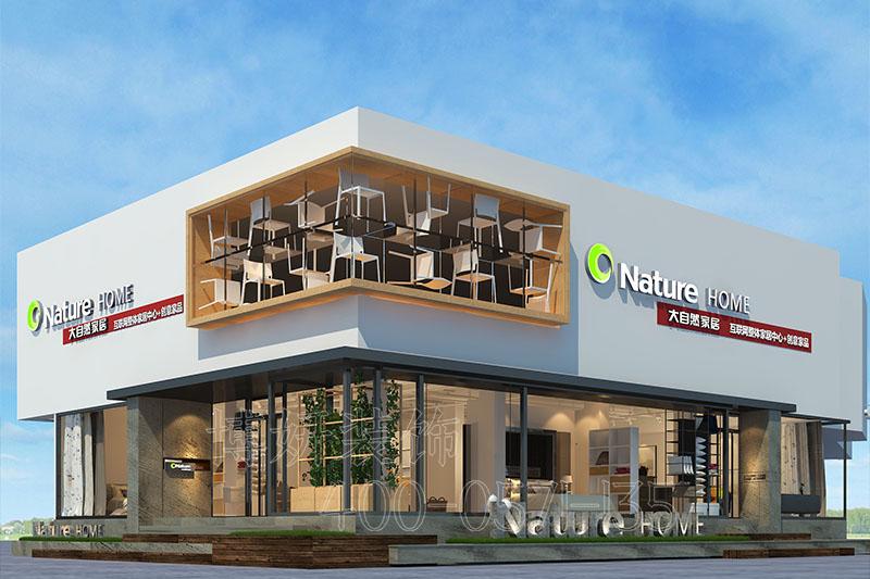 高端家居展厅体验店装修设计案例