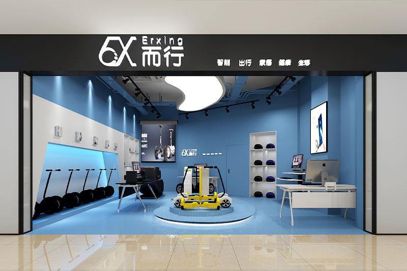 杭州平衡车展厅体验店装修设计案例