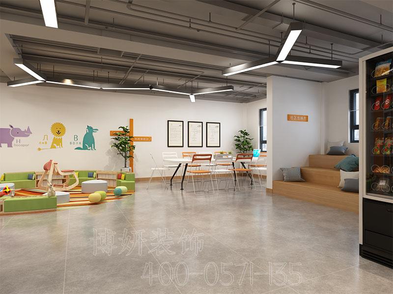 杭州物业服务中心装修设计案例