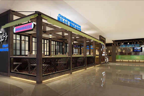 300平方牛肉火锅店装修设计案例