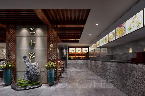 杭州巴士客中餐厅装修设计-专业中餐厅装修案例
