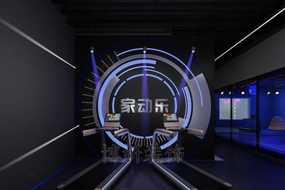 杭州濱江運動館裝修設計案例