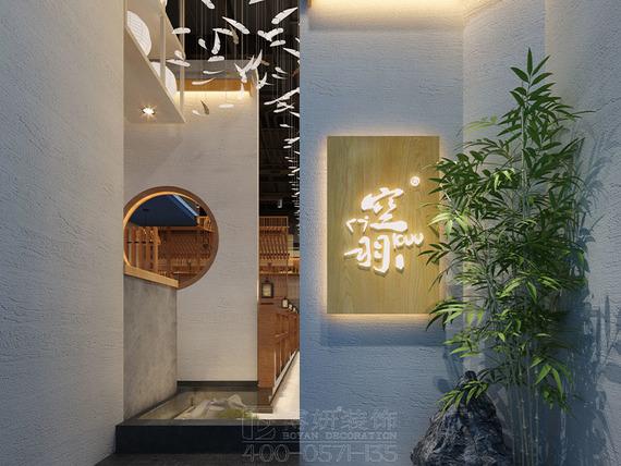 杭州未来科技城日料店装修设计-只为遇到更正宗的日料