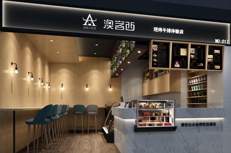杭州烤牛排连锁店装修设计