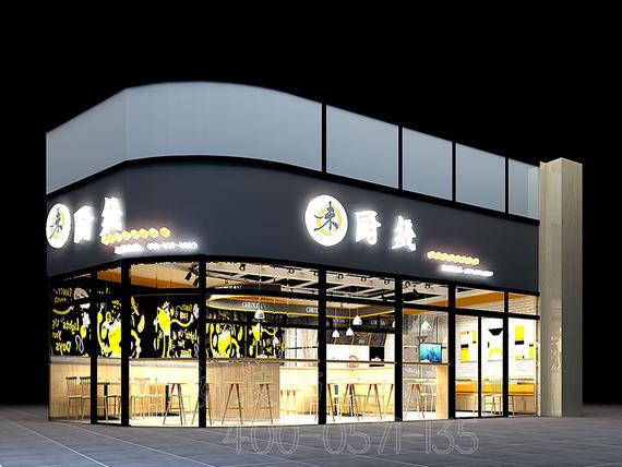 杭州個性靚麗的快餐店裝修設計