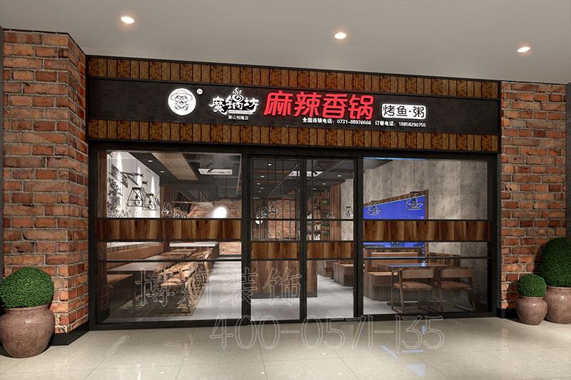 杭州麻辣香锅店装修设计-专业店铺样式设计效果