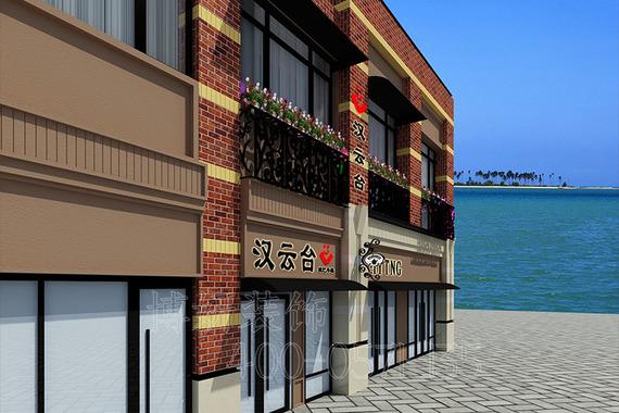 杭州年糕店装修设计-专业店铺装饰效果案例