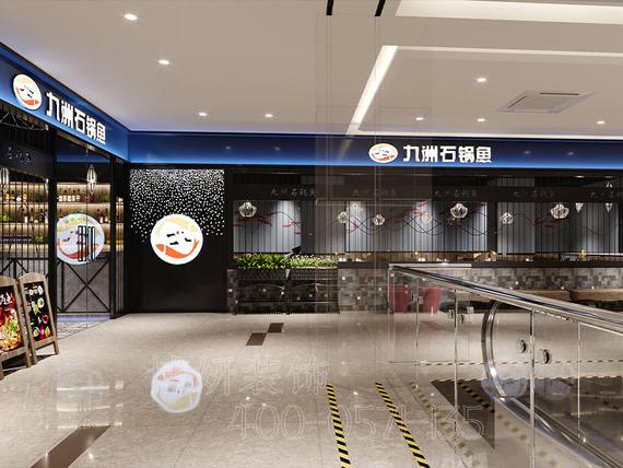 石锅鱼茶饮店装修设计案例