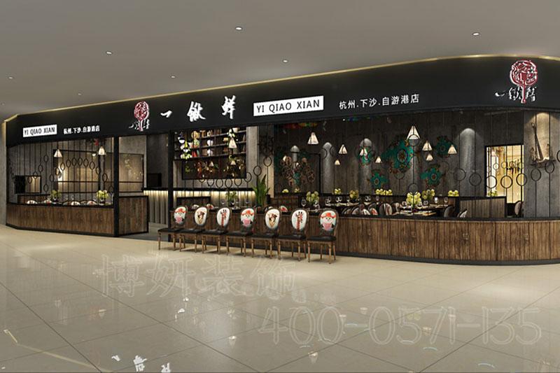 杭州下沙餐饮店装修设计-专业海鲜餐厅案例效果