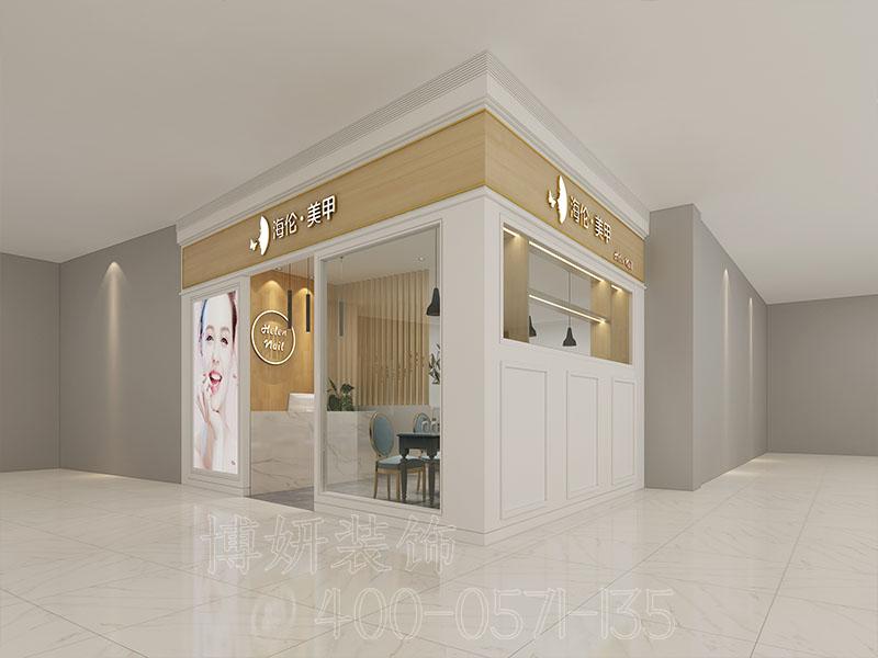 美甲店装修,杭州美甲店装修,小型美甲店装修