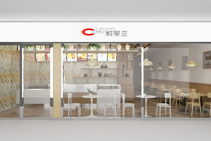 杭州滨江甜品店装修