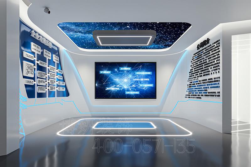 杭州大型企业多功能展厅装修设计