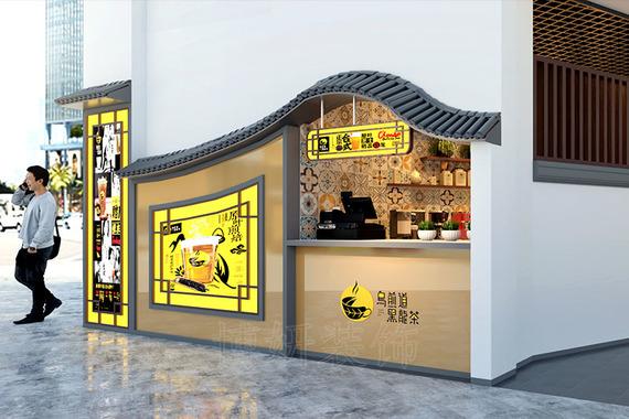 烏煎道黑龍茶茶飲店裝修設計案例