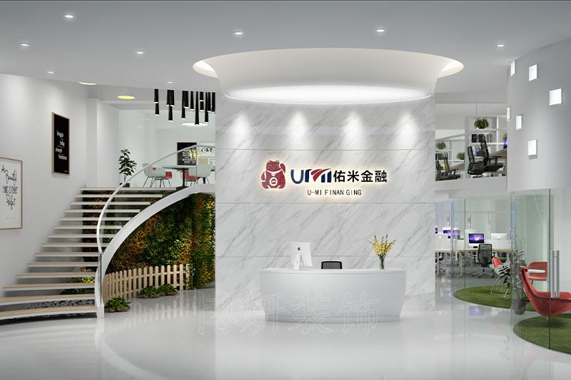 杭州互联网金融企业办公室设计案例
