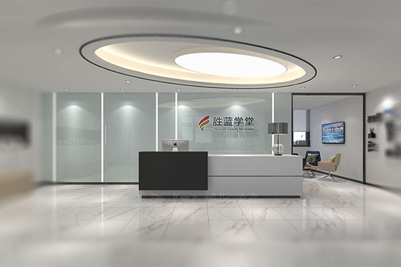 胜蓝学堂杭州办公室装修案例