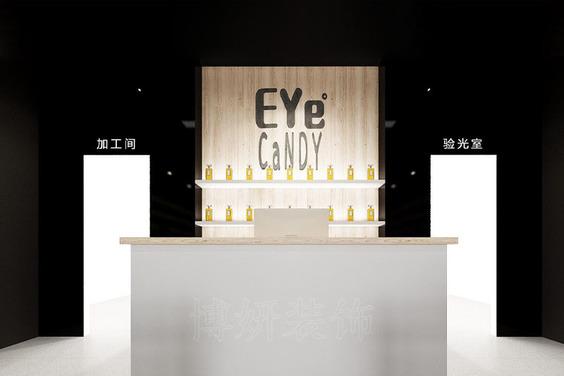 簡約大氣的眼鏡店裝修設計案例