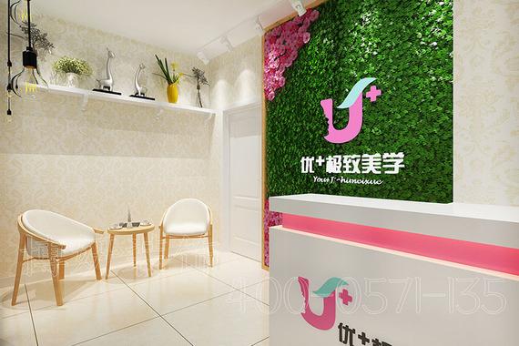 杭州小美容店設計裝修案例