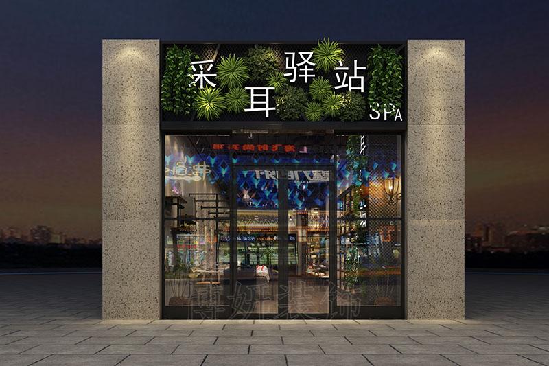 杭州采耳驛站裝修設計