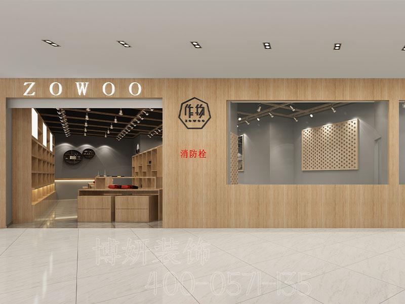 杭州手工店装修设计|作物