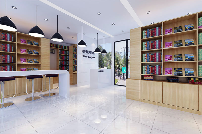 图书店装修设计案例