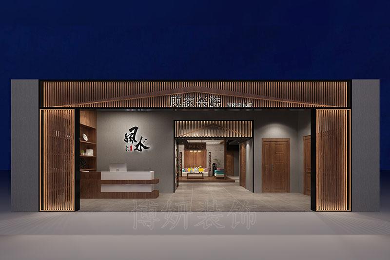 门业商场展厅装修设计案例
