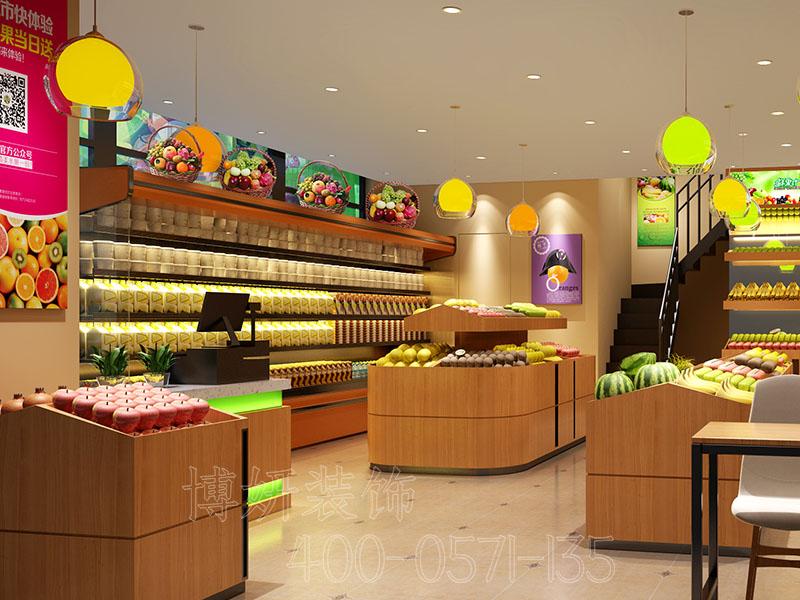 杭州水果店装修设计