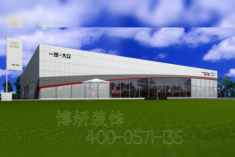 奥迪培训中心装修设计