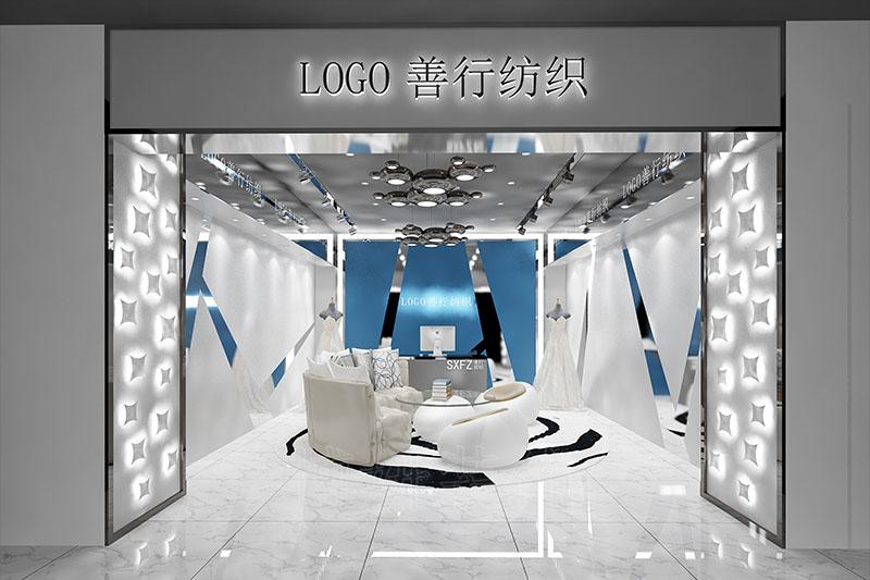 展厅装修,杭州展厅装修,纺织品展厅装修案例