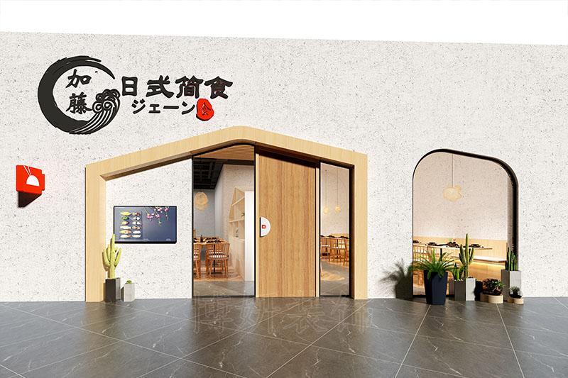 杭州日式简餐厅装修设计—专业店铺装饰效果案例