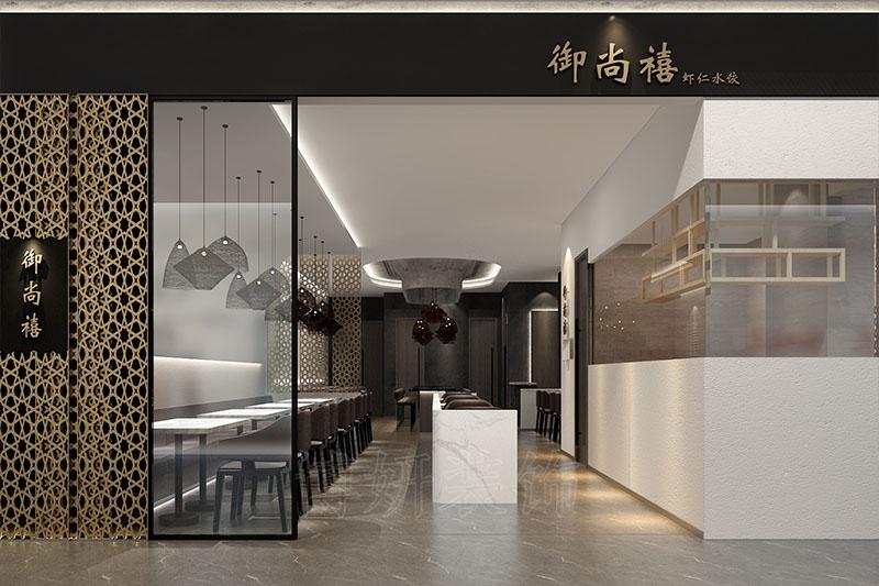 杭州虾仁水饺简餐厅装修设计—专业店铺装饰效果案例