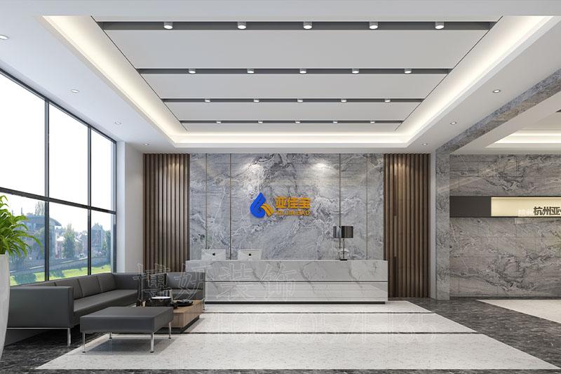 企业办公楼前厅装修设计案例