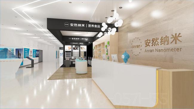 杭州家居企业科技产品展厅装修案例