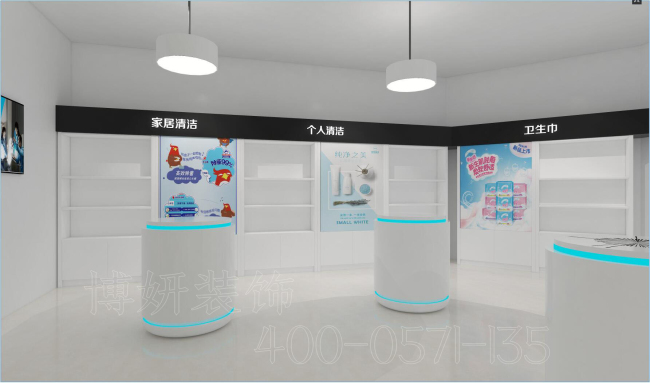 品牌企业家居产品展厅装修设计案例